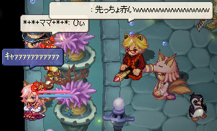 sakichoakai-uaaaaaaaa.png