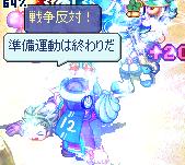 soshite-koregagenjitsu-naku-neko.png