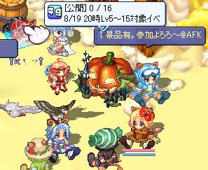 taishouibent-shishi.png