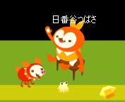 tanosiiyo-barubire-nakama.png