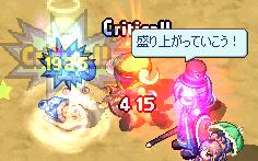 tm-50-sonio-tenshoku.png