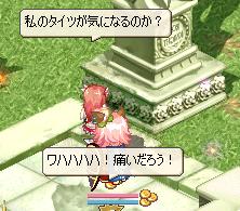 watashinotaitsugakininaru.png
