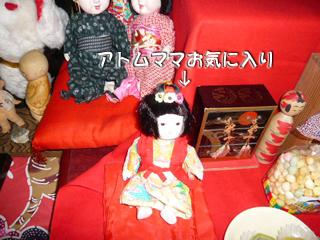 おひなさま2008年ブログ2