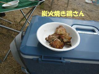 炭火焼き鶏さんブログ