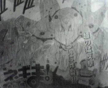 巨大ロボ、学園に現る!!
