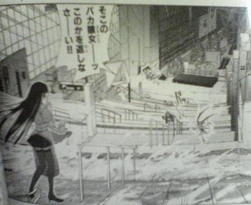 京都駅内部
