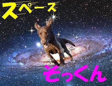 space_jpg.jpg