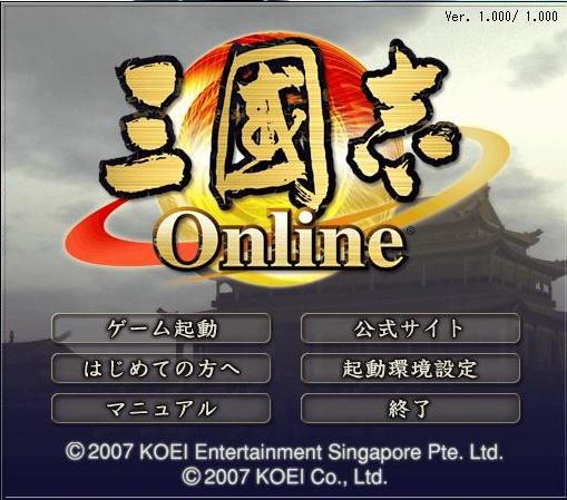 20070926015826.jpg