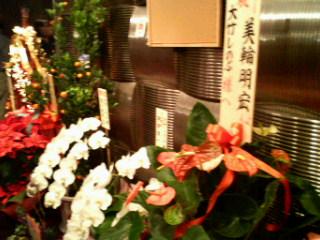美輪さんからの花