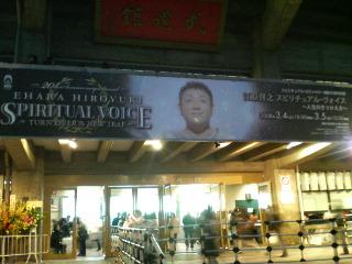 カエラ以来の武道館