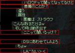 20060616093925.jpg