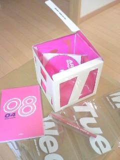 9bic Box
