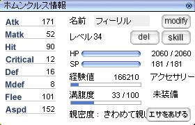 d07012701.jpg