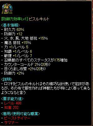 DXU52.jpg