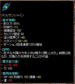 DXU53.jpg