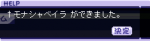 07021302.png