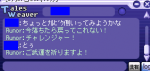 07022801.png
