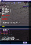 07032903.png