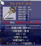 20060209232956.jpg