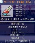 20060211191427.jpg