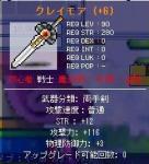 20060216015512.jpg
