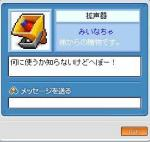20060216230233.jpg