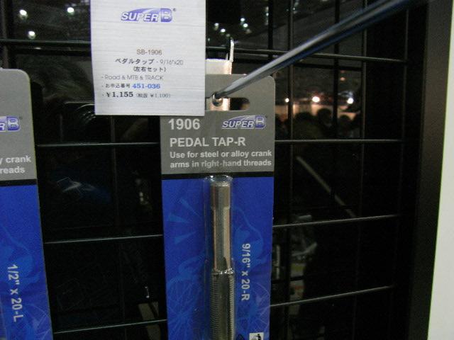 20071201121245.jpg
