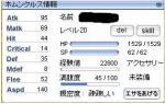 20060324081248.jpg