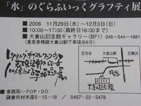 20061018095531.jpg