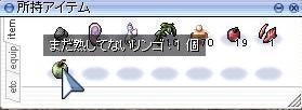 20060812223607.jpg