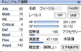 20060812224322.jpg