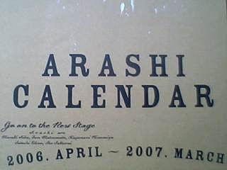 20060225164227