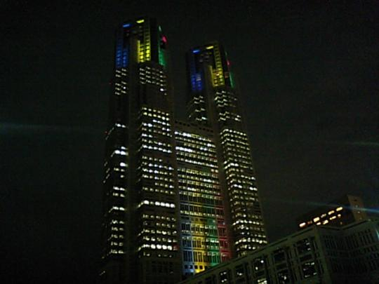 20071221233517