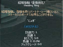 20061009152536.jpg
