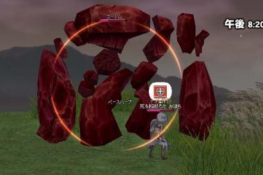 2006_06_13_002.jpg