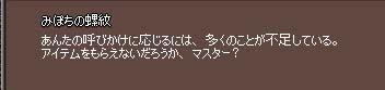 2006_06_14_007.jpg
