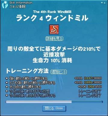 2006_06_19_002.jpg