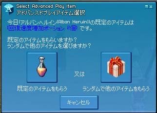 2006_06_21_001.jpg