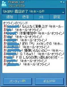 2006_06_22_001.jpg