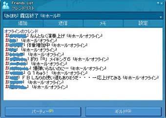 2006_06_22_003.jpg