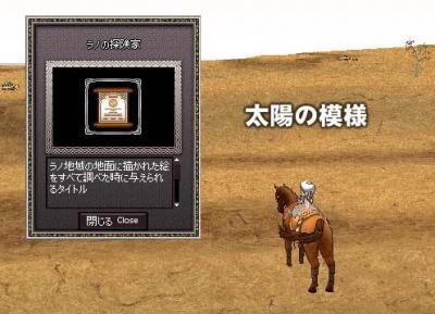 2006_06_24_006.jpg