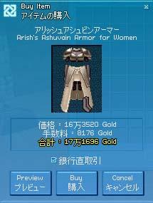 2006_06_27_001.jpg