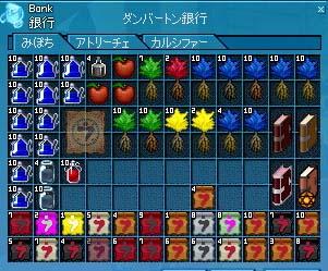 2006_06_28_003.jpg
