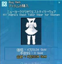 2006_07_01_002.jpg