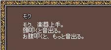 2006_07_03_005.jpg