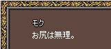 2006_07_03_006.jpg