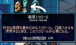2006_07_04_002.jpg