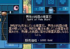 2006_07_06_005.jpg