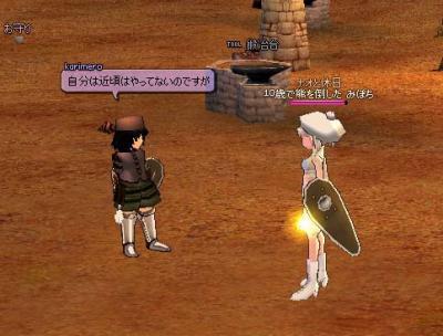 2006_07_08_003.jpg