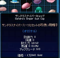2006_07_08_007.jpg